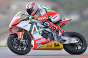 Preview sbk feature