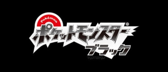 Feature feature pokemon black logo