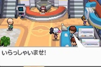 PokeCenter PokeMart
