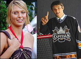 Maria Sharapova and Alexander Ovechkin