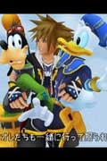 Kingdom Hearts II from Square-Enix and Disney - heroes, together again!