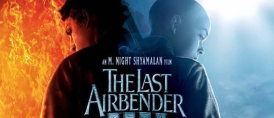 Feature thelastairbender feature