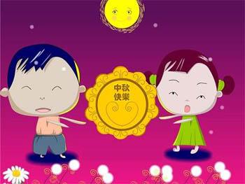 August Moon Festival