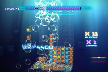 Rocksmith gameplay screenshot super sliders mini game