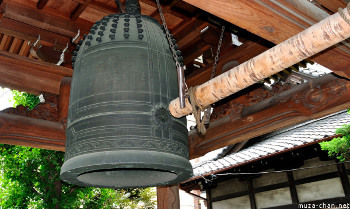 At midnight the temple bell tolls to ring in the new year, but also for spiritual reasons