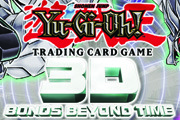 Yu-Gi-Oh! 3D: BONDS BEYOND TIME MOVIE PACK
