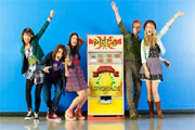 Preview lemonade mouth preview