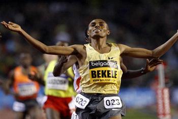 Kenenisa Bekele Beyecha