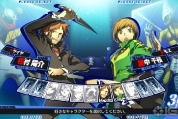 Persona 4 Arena Character Select