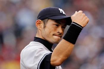 Ichiro Suzuki in New York