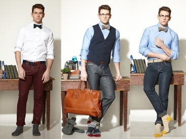 Fall styles for guys include skinny, metallic and ombre fall colors