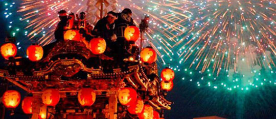 Feature japan new years feat