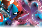 Preview preview deoxys banner