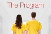 Book Review: The Program by Suzanne Young
