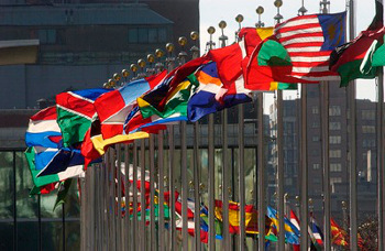The U.N. Headquarters