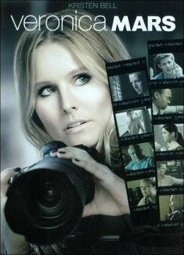 Veronica Mars DVD Cover