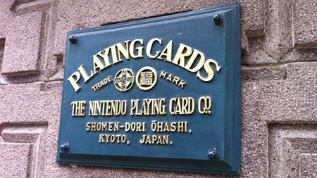 Nintendo is born...as a Playing Card Company!