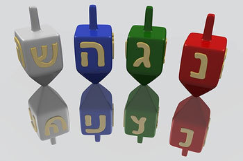 Dreidel is a traditional Hanukkah game