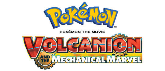 Pokémon the Movie: Volcanion and the Mechanical Marvel Trailer #2