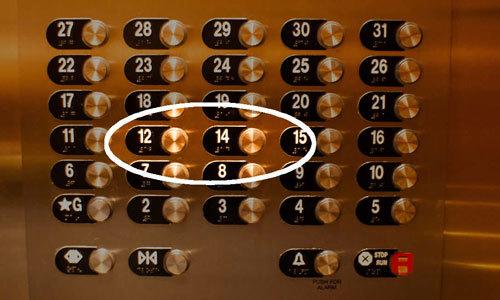 Elevator Numbers often skip the 13th floor