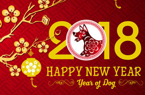 Preview chinese new year dog pre