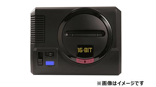 The temporarily titled SEGA Master Drive Mini.