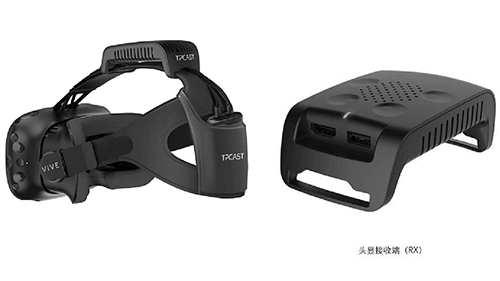 The Vive's wireless adapter would be a welcome addition to the more affordable PSVR.