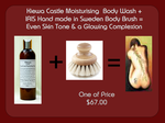 "Hand & Body Wash Plus ""Iris"" Bath Body Brush - Round- Promotion"