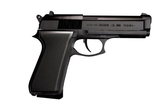 Stolen gun reportedly seized in Randolph County