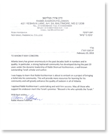 HaRav Aharon Feldman