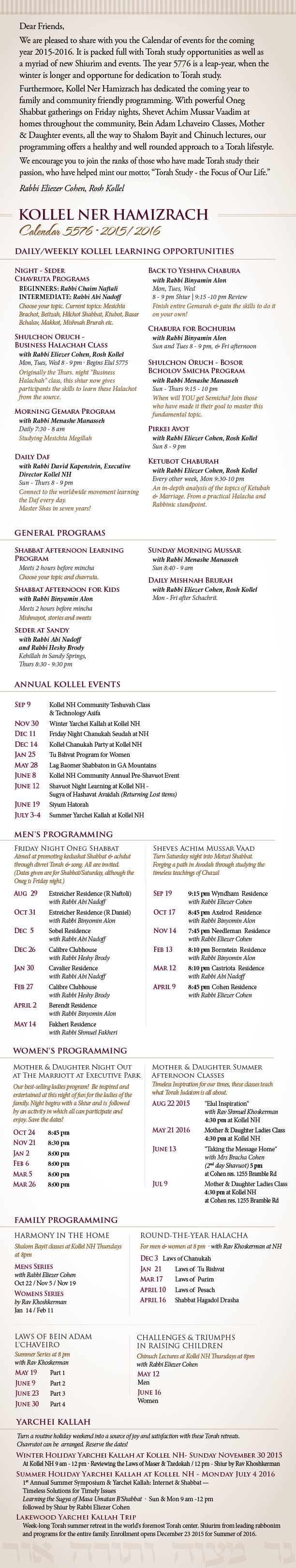 Kollel NH Calendar 2015 long final