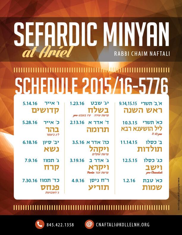 Sfardic Minyan Calendar 5