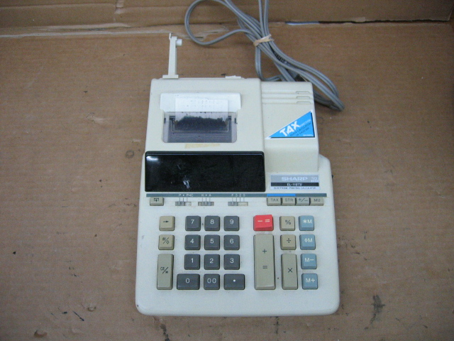 Sharp EL-1197IV Financial Printing Calculator