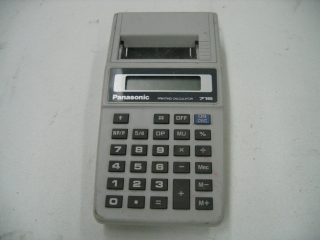 Panasonic JE715P Printing Calculator