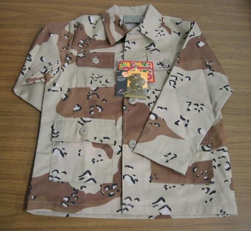 Rothco 6925 Child's Size 10 Desert Camouflage Jacket