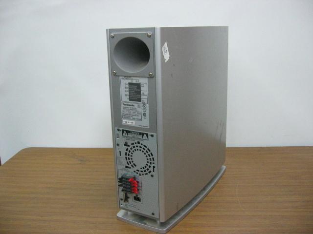 Panasonic Sb