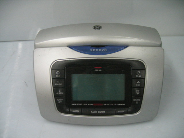 ATLINKS USA. Inc. 29297GE3-A Dual Alarm Clock CID Telephone AM/FM Radio