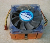 Generic Copper/Aluminum Heatsink W/Foxconn Fan