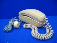 Bell Systems Trimline Rotery Phone Beige