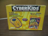 Sima CBK-1 Math Blaster Software + Kids Trackball