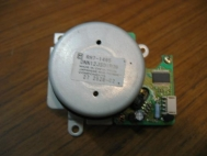 Hewlett Packard RH7-1495 Fuser Drive Assy Motor 24DVC