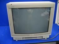 Sony GVM-2020 Trinitron Color Video Monitor