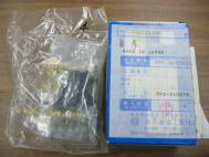 Honda Tsushin Kogyo IDC Type Female Connector For Cable
