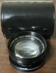 Cambron Aux Tele Lens for Minolta, Konica, SER VII 52mm