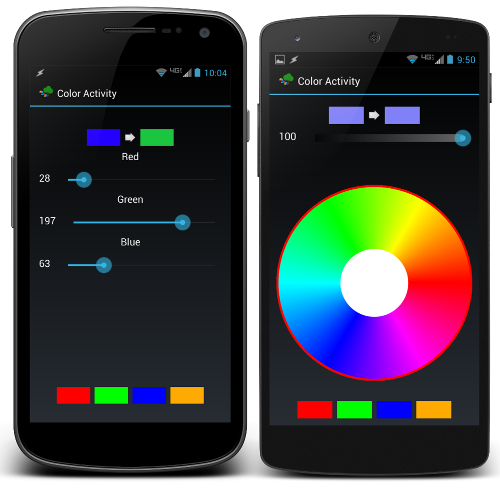 Prototype Android App Screenshots