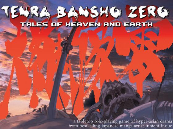 Tenra Bansho Zero