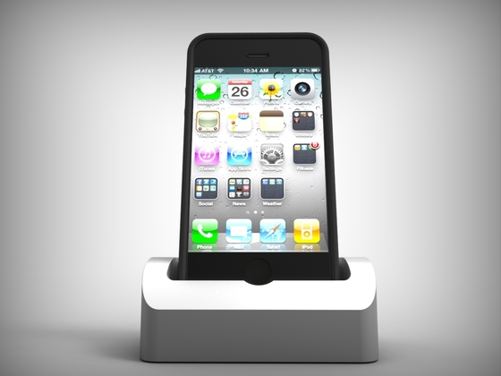 Elevation Dock: The Best Dock for iPhone
