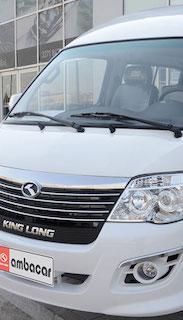 Carros nuevos KING LONG 2018 2017
