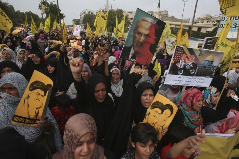 En Irán también se pidió justicia para el pueblo palestino - Mundo