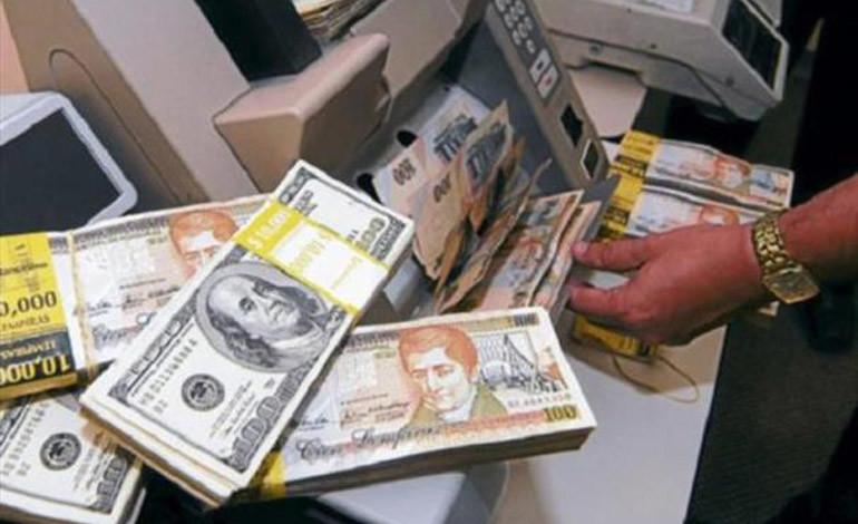 Crece 4,9 % la deuda hondureña a junio y suma 8.672 millones de dólares